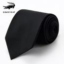 CARTELO 卡帝乐鳄鱼 CC57C18011 男士领带礼盒装 *2件 171元(合85.5元/件)¥171