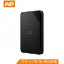 WD 西部数据 Elements 新元素系列 USB3.0 移动硬盘 2TB439元包邮