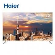 28日0点: Haier 海尔 LU70C51 70英寸 4K 液晶电视