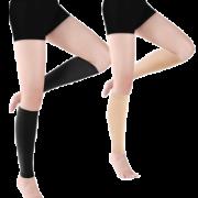 【zsk】医用治疗型静脉曲张袜