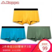 Kappa 男士 50支莫代尔 抗菌内裤 3条 无缝热贴合69元包邮平常99元