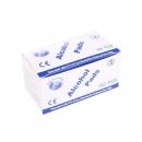 凌樱 一次性酒精棉片消毒棉片 1盒100片装 13.9元包邮(2人拼,需用券)¥14