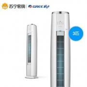Gree/格力 3匹智能变频一级 柜式空调 KFR-72LW/NhZdB1W7499元
