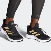 1日0点: adidas 阿迪达斯 EDGE GAMEDAY FW7476 男士运动鞋低至243.39元