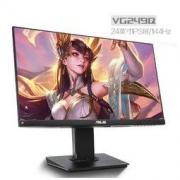Asus 华硕 VG249Q 电脑显示器 24英寸