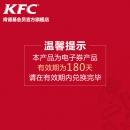 KFC 肯德基 电子券码 4份超值全家桶 多次券 298元¥315