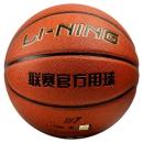 LI-NING 李宁 443 CBA联赛官方比赛篮球68元