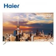 Haier海尔LU70C5170英寸4K液晶电视