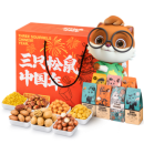 17日0点:Three Squirrels 三只松鼠 每日坚果礼盒 49元¥49