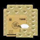 拍两件 拍两件洁云绒触感抽纸3层120抽27包 券后¥91.8¥47
