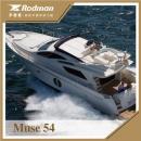 Rodman 罗德曼 Muse 54 高级可定制游艇9990000元