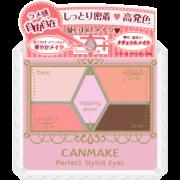 CANMAKE 完美雕刻五色眼影 3.2g 39元包邮(需用券)¥39