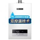 NORITZ 能率  GQ-13JD01FEX(JSQ25-JD01) 燃气热水器 13升 2098元包邮(需用券)¥2098