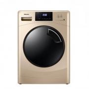 Hisense 海信 HG100DAA122FG 滚筒洗衣机 10公斤