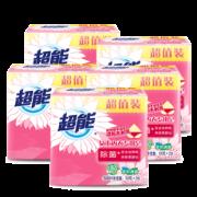 超能 女士 除菌内衣皂 101g*10块 29.9元包邮¥30