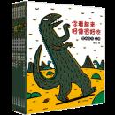 《宫西达也恐龙系列绘本》(套装共7册) 53元包邮(需用券)¥53