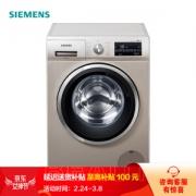 SIEMENS 西门子 XQG100-WM12P2692W 滚筒洗衣机3068元包邮(需用券)