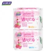 【妇炎洁】卫生巾组合装2包¥10