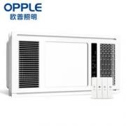 OPPLE 欧普 F163 双核集成吊顶风暖浴霸 基础按键款339元包邮(需用券)