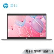 HP 惠普 星14 14英寸笔记本电脑4749元