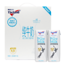 88VIP:纽仕兰 4.0低脂部分脱脂纯牛奶 250ml*16盒 *2件 79.8元包邮(双重优惠)¥80