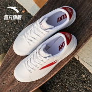 安踏(ANTA) 91918001 男士板鞋125.1元