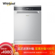 Whirlpool 惠而浦 WFC 3C22PX CN 嵌入式洗碗机 14套 *2件