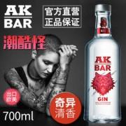 ak47 akbar金酒 40度 杜松子酒 夜店洋酒 700ml29元包邮(需用券)