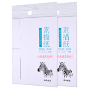 Qicolor 齐彩 素描纸 16K/100张 送10支铅笔 10.9元包邮¥11