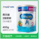 MeadJohnson Nutrition 美赞臣 较大婴儿配方奶粉 2段 400g69元