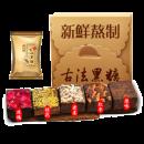 第二份5元 云南手工古法 黑糖老红糖姜茶 券后¥13.9¥14