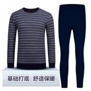 恒源祥 男士保暖内衣209元