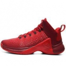 PEAK 匹克 E94171A 烈火篮球鞋低至129元