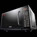 Galanz 格兰仕 G70F20CN1L-DG(W0) 微波炉 399元包邮(需用券)¥399