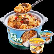有厨易 自热米饭 2盒 多口味可选+自热米饭 泰式咖喱鸡 1盒 28.9元包邮¥29