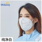 20点开始:ohsunny KP95级 一次性口罩 3只装39元