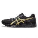 26日0点: ASICS 亚瑟士 GEL-CONTEND 男款跑鞋 *3件577元(合192.33元/件)