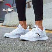 28日0点:安踏 男鞋 91935520 运动鞋  多款式