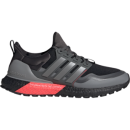 adidas 阿迪达斯 EG8096EG8097 UltraBOOST All Terrain男跑步运动鞋 589元¥589