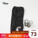 迪士尼 男童时尚花纱长裤69元