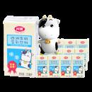 四洲牛奶仔 营养早餐奶 券后¥19.9¥20