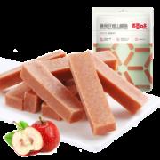 果丹皮山楂干片卷糕球儿童怀旧小零食 9.9元¥17