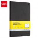 Comix 齐心 C5902 优品笔记本 A5/122张 黑色 *3件18.06元(合6.02元/件)