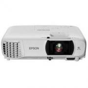 EPSON 爱普生 CH-TW650 1080P投影仪4699元