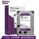 27日12点: 西部数据 (WD) 紫盘 SATA6Gb/s 64M 监控硬盘 6T 128M999元包邮