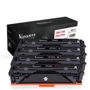 V4INK 维芙茵 CF400A硒鼓 201A墨盒粉盒 四色套装249元