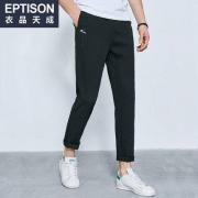EPTISON衣品天成 男士小脚休闲裤99.5元