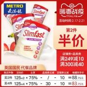 Slimfas t代餐粉奶昔蛋白质饱腹 *2件¥88.75包邮