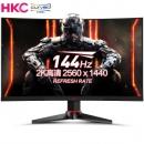 HKC 惠科 G271Q 27英寸2K VA曲面电竞显示器(2560×1440、144Hz、1ms、1800R)1499元包邮(需用券)