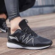 24日0点:李宁 男鞋运动鞋 跑鞋旅游鞋 ARHN215175.3元(前1小时)